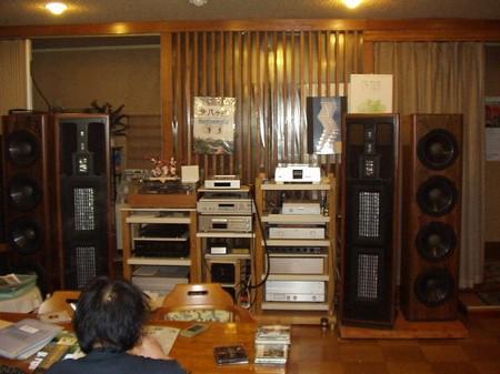 20041016mantenbosi1.jpg