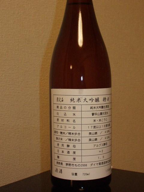 daiyakiku1.jpg