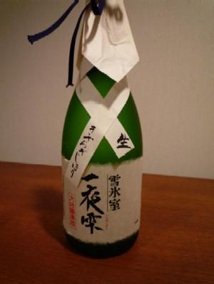 Asahiyamaitiyashizuku