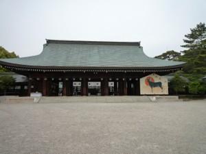 Kashiharajingu2