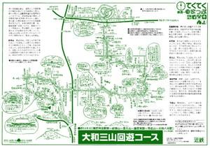Yamatosanzanmap