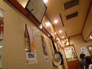 20091011negiyakiyamamoto1