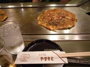 20091011negiyakiyamamoto2
