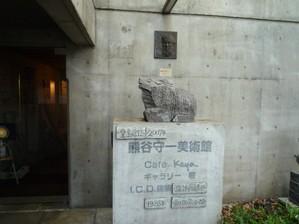 20091121tokyo3