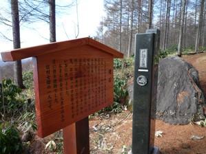20091122togakushi02
