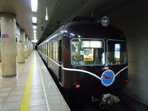 20091123obuse1