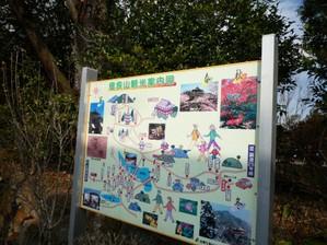 20100110shigisan1