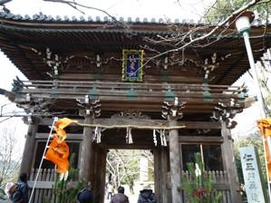 20100110shigisan2