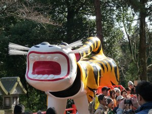 20100110shigisan4