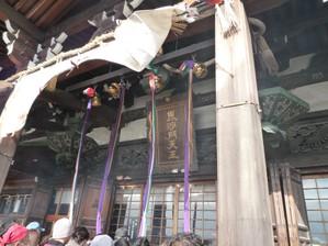 20100110shigisan5