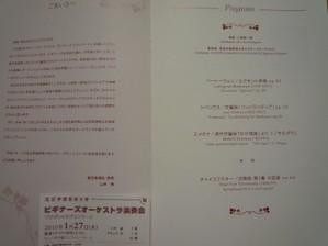 Senzoku6