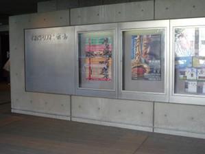 20100207sumida3
