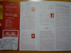 20100207sumida7