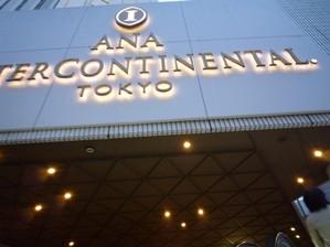 20100322waseda1