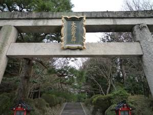 20100328oharano1