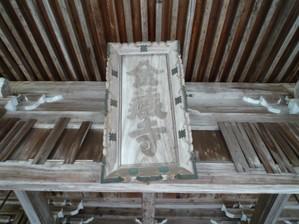 20100328oharano6