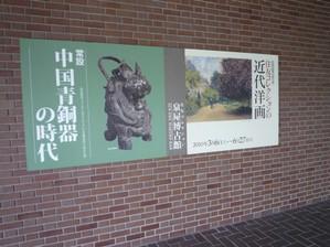 20100417sumitomo1