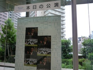 20100530muza1