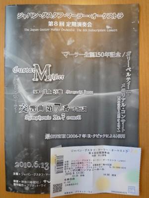 2010jmo5_2