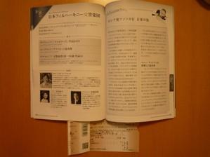 20100808muza5
