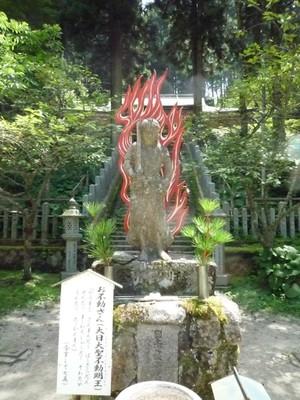 20100815kongosan2