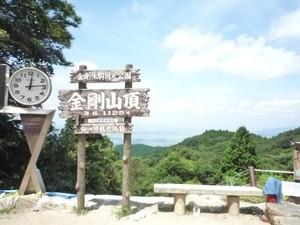 20100815kongosan3
