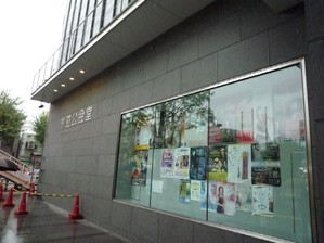 20100923suginami1