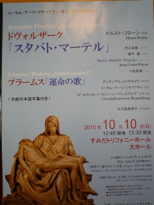 20101010choral1