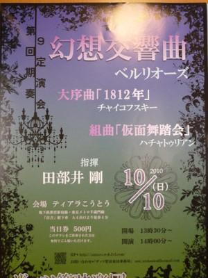 20101010satz1