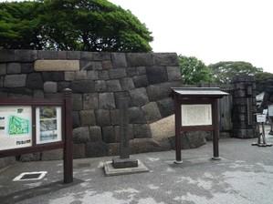 20101010hamarikyu2