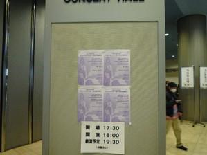 20110205toshima2