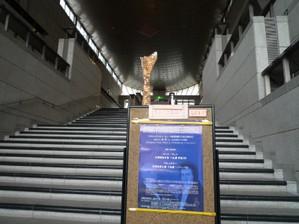 20110206katsushika2