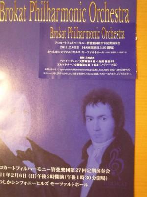 20110206katsushika7
