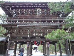 20110211amanohashidate8