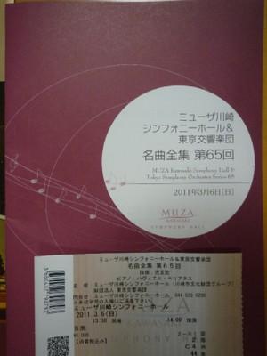 20110206muza5_2