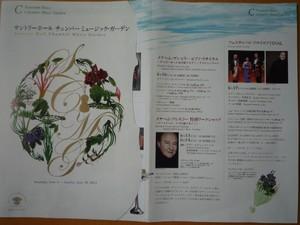 20110619suntory1