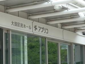 20110724mitapo1