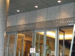 20110827kioi4
