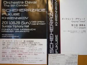 20110828dabai7