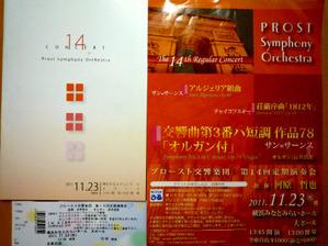 20111123minatomirai6
