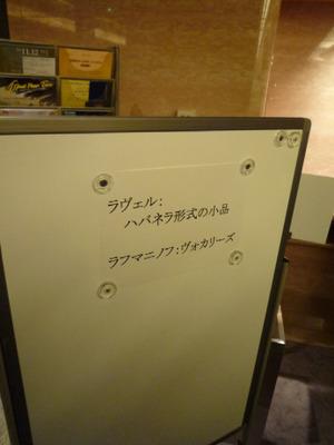 20111213kioihall6