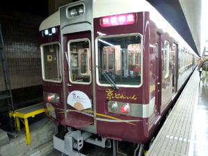 20120108kyotrain1