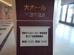 20120128kanagawa1