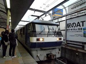 20120128kanagawa7
