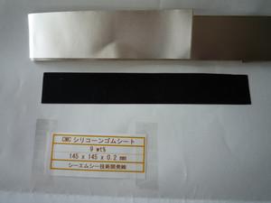 P1010640